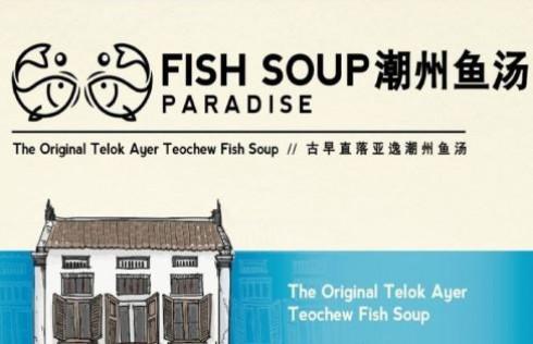 Fish Soup Paradise